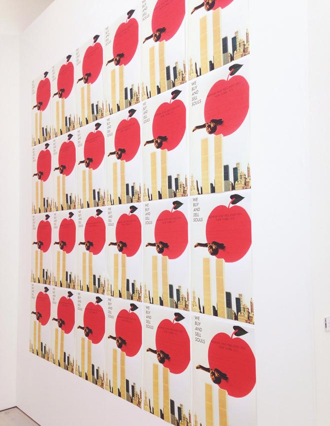 Saatchi Gallery- 3