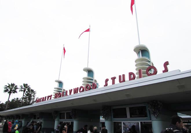 Disney Hollywood Studios – capa