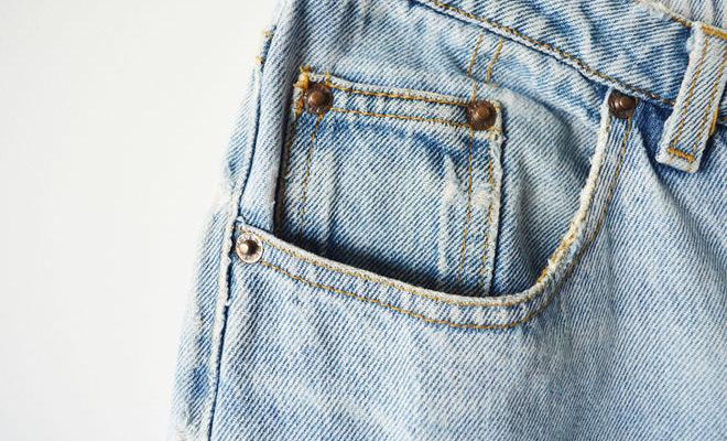 Jeans boyfriend - detalhe