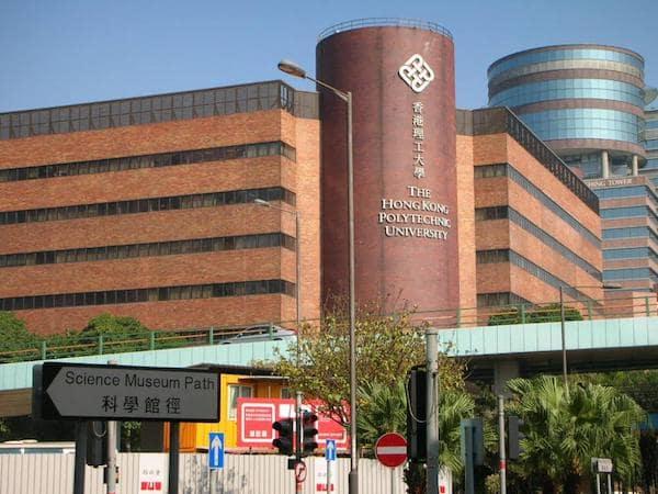 curso de moda no exterior The Hong Kong Polytechnic University, Hong Kong